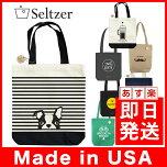SELTZERトートバッグ【バッグエコバッグセルツァーコットンかばん鞄ニューヨークデザインデザイナーズ】