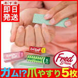フレッドスティッキーフィンガーズ爪やすり5枚セットFREDネイルやすり爪磨きネイルケア爪ケア補修みがきバッファーバッファガム雑貨かわいいSTICKYFINGERSスティッキーフィンガー