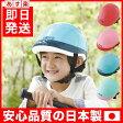 ニコ キッズヘルメット nicco 子供用ヘルメット ニコ 子供 キッズ 自転車 母の日