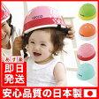 ニコ ベビーヘルメット nicco 子供用ヘルメット 赤ちゃん用 ベビー キッズ 幼児 1歳 自転車 母の日