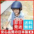 ニコ キッズヘルメット ビートル BEAT.le Beatle nicco 子供 自転車 子供用ヘルメット ホワイトデー