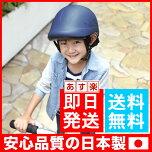 ニコキッズヘルメットビートルBEAT.leBeatleniccoヘルメットニコ子供自転車用キッズ通園用安全帽子ニコヘルメット