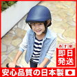 ニコ キッズヘルメット ビートル BEAT.le Beatle nicco 子供 自転車 子供用ヘルメット 母の日