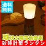 スフェラーランタン ランプ 間接照明 SPHELAR LANTERN LED ライト ソーラーランタン 太陽電池 おしゃれ 寝室 LEDキャンドル テーブルランプ ホワイトデー
