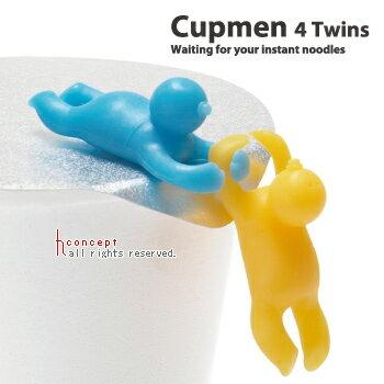 5000円以上 ★Rakuponで送料無料★ 20日(水)9:59まで!アッシュコンセプト +d Cupmen 4 Twins (...