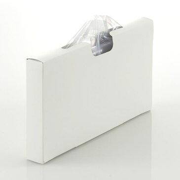トトノ 引き出し用 ポリ袋収納ケース 4973655104019 クリスマス おしゃれ かわいい