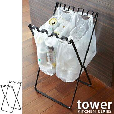 山崎実業 YAMAZAKI ゴミ箱 ダストボックス ゴミ袋&レジ袋スタンド タワー tower ブラック 4903208079099 クリスマス おしゃれ かわいい