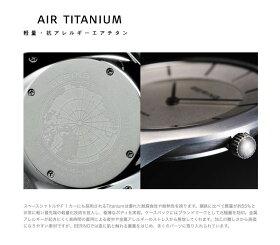 ベーリングBERING腕時計