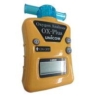 ユニコム 酸素濃度計 OX-プラス オキシメーター 酸素濃度測定 計測器 ペット UNICOM オーエックスプラス
