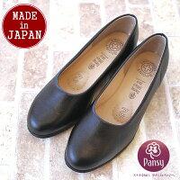 フラットシューズ パンジー 靴 レディース 軽い 日本製 3ポイント 歩きやすい 黒 ラウンドトゥ パンジー オフィス プレーン【あす楽対応】
