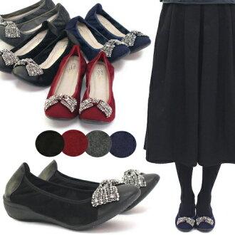 No painful pumps bijoux ballet shoes toe