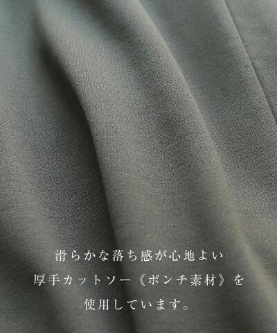 【あす楽対応】【X-1】クルーネックポンチ素材ワンピース【メール便NG】