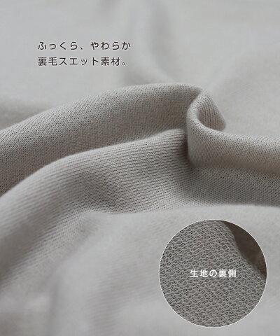 【あす楽対応】【D-7】ミニ裏毛スエットワンピース【メール便NG】