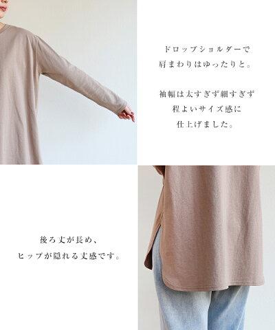 【あす楽対応】【B-8】USAコットンオーバーサイズ長袖Tシャツ【メール便NG】