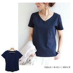 Tシャツが得意な子供顔タイプは骨格で選ぶ 骨格ストレート