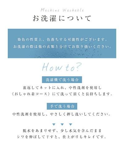 【あす楽対応】【G-11】コットンツイルベイカーワイドサロペット【メール便NG】