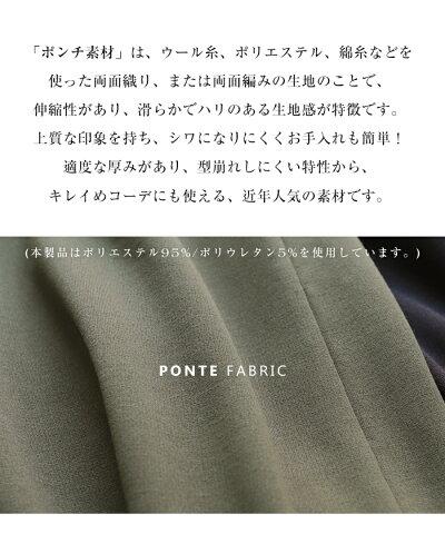 【あす楽対応】【X-8】ポンチVネックフレアワンピース【メール便NG】