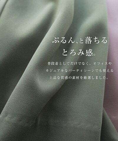 【あす楽対応】【J-6】背中リボンとろみ素材ワイドサロペット【メール便NG】