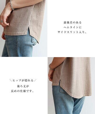 【あす楽対応】【W-2】ピグメント加工フレンチスリーブTシャツ【メール便NG】