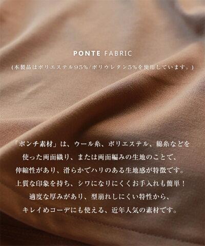 【あす楽対応】【T-2】ポンチフレアスリーブトップス【メール便NG】