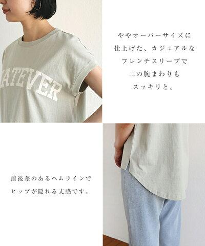 【あす楽対応】【B-13】ロゴプリントコットン天竺ラウンドヘムフレンチスリーブTシャツ【メール便NG】