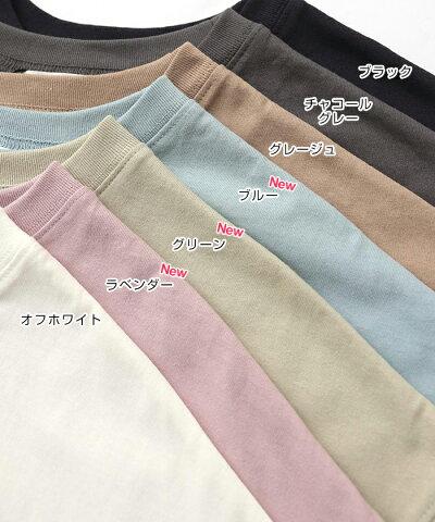 【あす楽対応】【E-5】USAコットン汗染み防止フレンチスリーブ半袖Tシャツ【メール便NG】