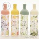 《全4色》365 methods フィルターインボトル HA...