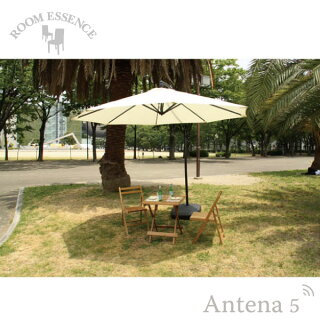 ガーデンパラソルrkc-529