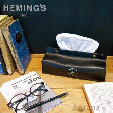 《全2色》HEMING'S tente スヌーピー TRANSFORM SNOOPY ティッシュケース 【SNOOPY ヘミングス テンテ デザイン雑貨 リビング インテリア Vintage PEANUTS 合皮】