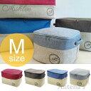 《全5色》Ashlee standard storage box M 収納ボックス 【アシュリー スタンダード ストレージボックス デザイン雑貨 リビング インテリア】