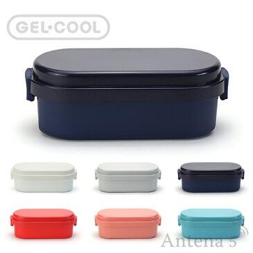 《全6色》GEL-COOL dome M 2019 保冷剤一体型 ランチボックス 【三好製作所 デザイン雑貨 お弁当箱 遠足 Lunch Box ジェルクール ドーム型】