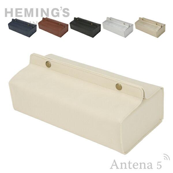《全6色》HEMING'S tente STUDY ティッシュケース 【ジオメトリー ヘミングス テンテ デザイン雑貨 リビング インテリア】