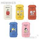 《全5色》HEMING'S TIRER スヌーピー ビニール袋収納ケース 【SNOOPY ティレル ゴミ袋 デザイン雑貨 キッチン 台所 Vintage PEANUTS】