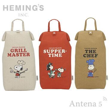 《全3色》HEMING'S TIRER スヌーピー APRON ビニール袋収納ケース 【SNOOPY ティレル ゴミ袋 デザイン雑貨 キッチン 台所 Vintage PEANUTS】