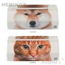 《全2色》HEMING'S tente ANIMAL FACE シバイヌ トラネコ ティッシュケース 【ヘミングス テンテ デザイン雑貨 リビング インテリア 柴犬 トラ猫】