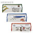 《全9色》HEMING'S tente enfant ティッシュケース 【ヘミングス テンテ アンファン デザイン雑貨 リビング インテリア】