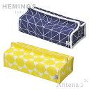《全6色》HEMING'S tente GEOMETRY ティッシュケース 【ジオメトリー ヘミングス テンテ デザイン雑貨 リビング インテリア 幾何学模様】