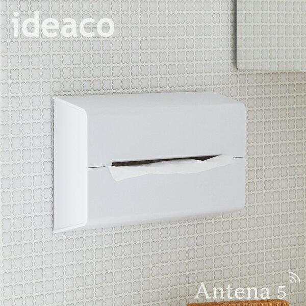 《全6色》ideaco WALL ティッシュケース 壁掛け 【イデアコ デザイン雑貨 ウォール ティッシュBOX 北欧】