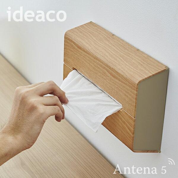 《全2色》ideaco WALL woodパターン ティッシュケース 壁掛け 【イデアコ デザイン雑貨 ウォール ティッシュBOX 北欧】