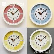 タカタレムノス フンプンクロック ぷんくろっく 掛け時計 デザイン