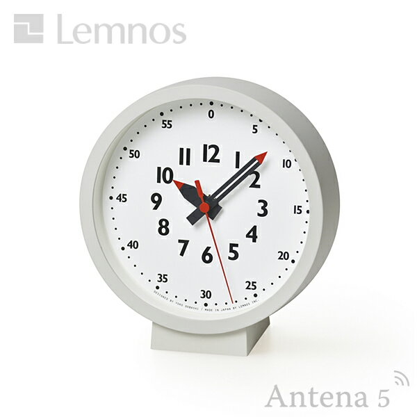 Lemnos fun pun clock for table