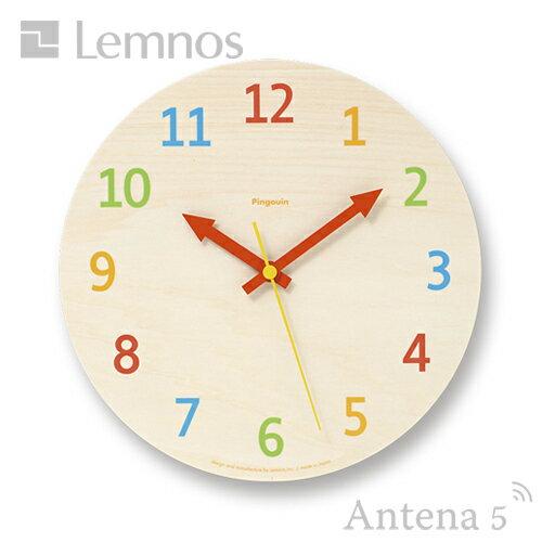Lemnos palette 壁掛け時計 パレット