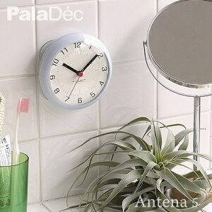 シャワー クロック パラデック キッチン デザイン