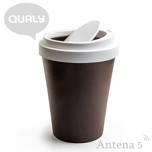 ゴミ箱 Coffee Bin