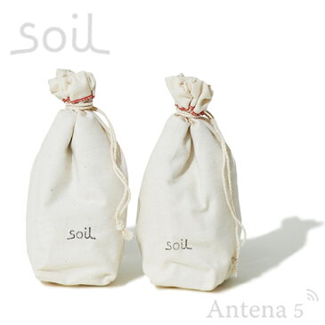 SOIL DRYING SACK(S)2個組靴 吸湿剤 脱臭剤 【珪藻土 ソイル クツ ニオイ 湿気 汗 スニーカー ヒール ブーツ パンプス 匂い 臭い 消臭剤 デザイン雑貨】