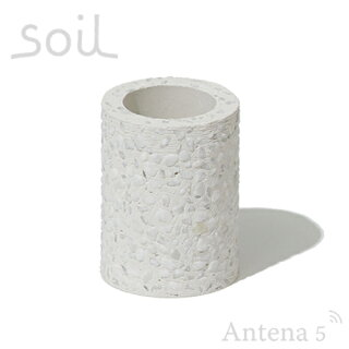 《全4色》SOIL歯ブラシスタンドミニ