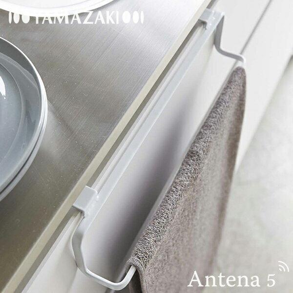 《全2色》Yamazakitowerキッチンタオルハンガーワイドタワー