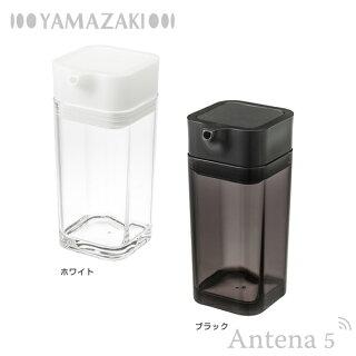 《全2色》Yamazakitowerプッシュ式醤油差し選べるカラー2本セット