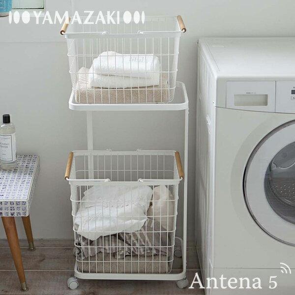 Yamazaki tosca ランドリーワゴン+バスケット