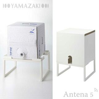 Yamazakitowerバッグインボックススタンドタワー